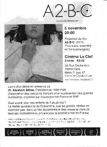 projection du film a2-b-c